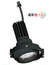 オーデリックLEDスポットライト灯体 システム照明XS413182H 電源装置・調光器・信号線別売ハウジングとの組み合わせにて使用