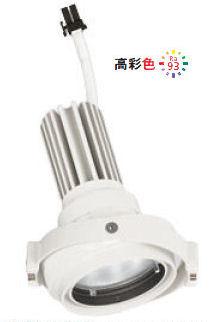 オーデリックLEDスポットライト灯体 システム照明XS413183H 電源装置・調光器・信号線別売ハウジングとの組み合わせにて使用