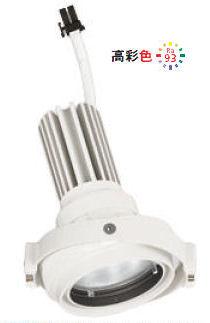 オーデリックLEDスポットライト灯体 システム照明XS413201H 電源装置・調光器・信号線別売ハウジングとの組み合わせにて使用
