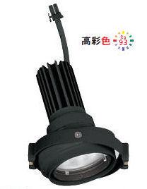 オーデリックLEDスポットライト灯体 システム照明XS413208H 電源装置・調光器・信号線別売ハウジングとの組み合わせにて使用
