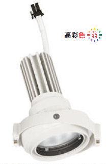 オーデリックLEDスポットライト灯体 システム照明XS413213H 電源装置・調光器・信号線別売ハウジングとの組み合わせにて使用