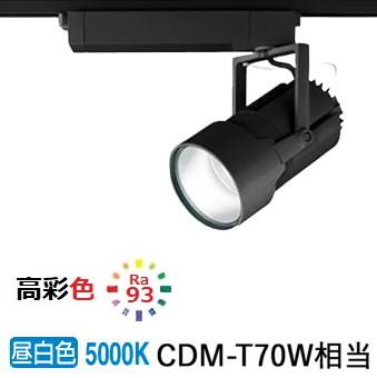 オーデリック LEDダクトレール用スポットライトXS414002H