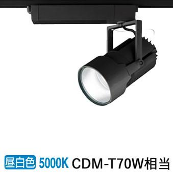 オーデリック LEDダクトレール用スポットライトXS414010