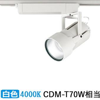 オーデリック LEDダクトレール用スポットライトXS414011