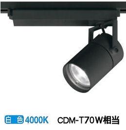 オーデリックLEDダクトレール用スポットライトXS511102 非調光