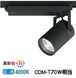 オーデリックLEDダクトレール用スポットライトXS511114H 非調光