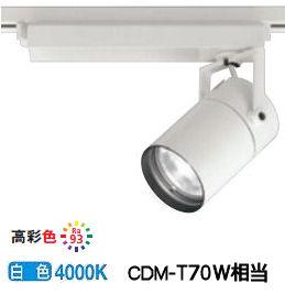オーデリックLEDダクトレール用スポットライトXS511125H 非調光
