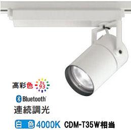 オーデリックLEDダクトレール用スポットライトXS512101HBC Bluetooth対応