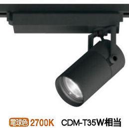 オーデリックLEDダクトレール用スポットライトXS513124H 非調光