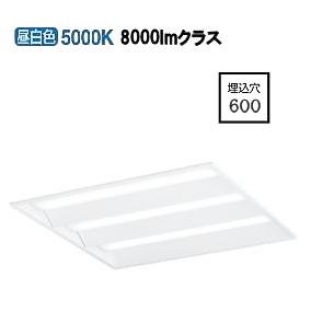 オーデリックLED埋込型ベースライト非調光XD466017P1B
