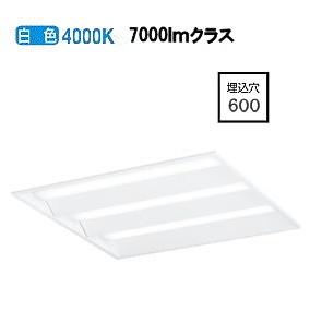 オーデリックLED埋込型ベースライトPWM調光XD466018P1C