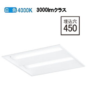 オーデリックLED埋込型ベースライト非調光XD466019P1C