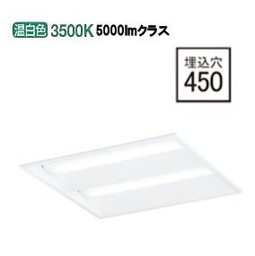 オーデリックLED埋込型ベースライト非調光XD466019P2D