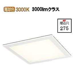 オーデリックLED埋込型ベースライトXD466024 非調光