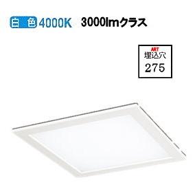 オーデリックLED埋込型ベースライトXD466026 調光可 調光器・信号線別売