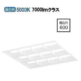 オーデリックLED埋込型ベースライト非調光XD466029P1B