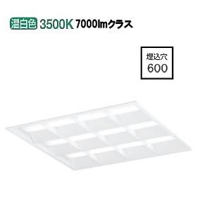 オーデリックLED埋込型ベースライト非調光XD466029P1D