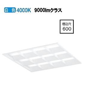 オーデリックLED埋込型ベースライト非調光XD466029P2C