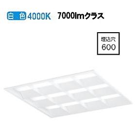 オーデリックLED埋込型ベースライトPWM調光XD466030P1C