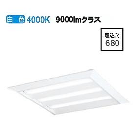 オーデリックLED直付埋込兼用型ベースライト非調光XL501014P2C