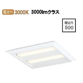 オーデリックLED直付埋込兼用型ベースライト非調光XL501016P1E