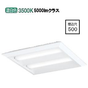 オーデリックLED直付埋込兼用型ベースライト非調光XL501016P2D