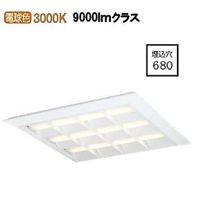 オーデリックLED直付埋込兼用型ベースライト非調光XL501052P2E