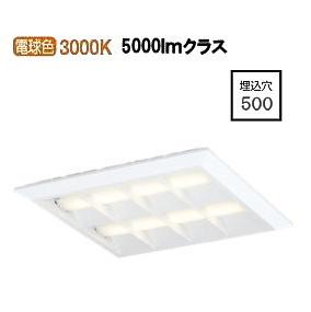 オーデリックLED直付埋込兼用型ベースライト非調光XL501054P2E