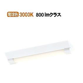 オーデリックLED軒下用ベースライトXG505003P1E