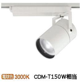 オーデリックLEDダクトレール用スポットライトXS511147