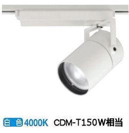 オーデリックLEDダクトレール用スポットライトXS511149