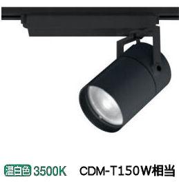 オーデリックLEDダクトレール用スポットライトXS511158