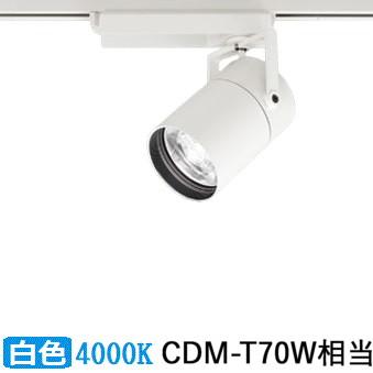 オーデリックLEDダクトレール用スーパーナロースポットライトXS513181