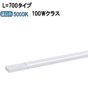 パナソニックLED間接照明 両側化粧配光 L=700 昼白色LGB51225XG1