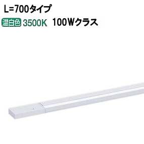 パナソニックLED間接照明 両側化粧配光 L=700 温白色LGB51226XG1