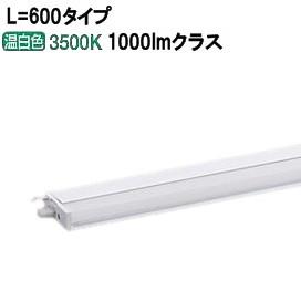 パナソニックLED間接照明 連結用 片側化粧配光 L=600 温白色LGB51231XG1