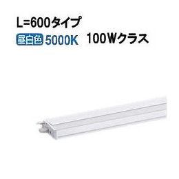 パナソニックLED間接照明 連結用 両側化粧配光 L=600 昼白色LGB51235XG1
