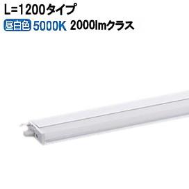 パナソニックLED間接照明 連結用 片側化粧配光 L=1200 昼白色LGB51270XG1