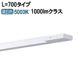 パナソニックLED間接照明 片側化粧配光 L=700 昼白色LGB51320XG1