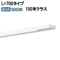 パナソニックLED間接照明 両側化粧配光 L=700 昼白色LGB51325XG1