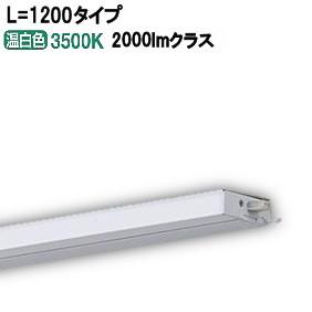 パナソニックLED間接照明 連結用 片側化粧配光 L=1200 温白色LGB51371XG1