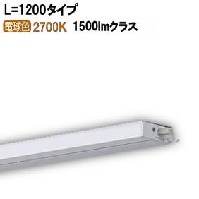 パナソニックLED間接照明 連結用 片側化粧配光 L=1200 電球色LGB51372XG1