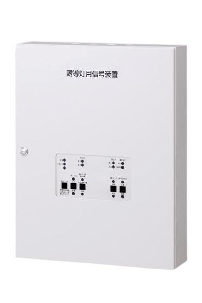 パナソニック 誘導灯用信号装置1回路用FF90024K