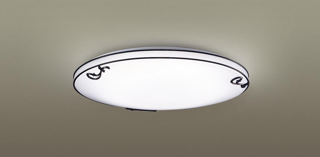 パナソニック 洋風シーリング 6畳用 調光・調色タイプLSEB1104(LGBZ0522K相当品)