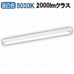 パナソニック キッチンベースライト 直管32形×1 昼白色LSEB7005KLE1