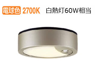 パナソニック 軒下用ダウンシーリング 60形 電球色LSEWC4066LE1(LGWC51513LE1相当品)