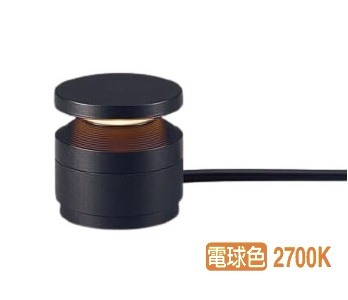 パナソニック LEDガーデンライト 40形電球色LGW45830LE1