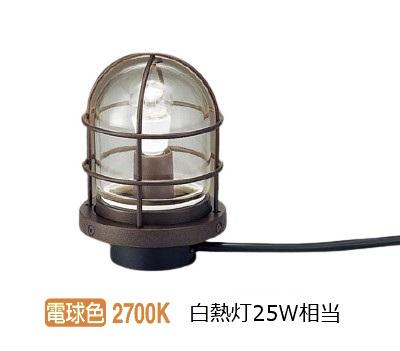 パナソニック ガーデンライト 25形×1 電球色LGW45834A