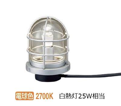 パナソニック ガーデンライト 25形×1 電球色LGW45834S