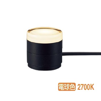パナソニック LEDガーデンライト 40形電球色LGW45840LE1